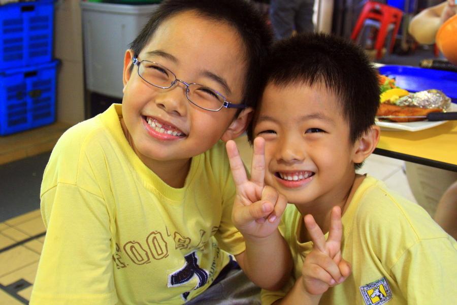 Singaporean Kids