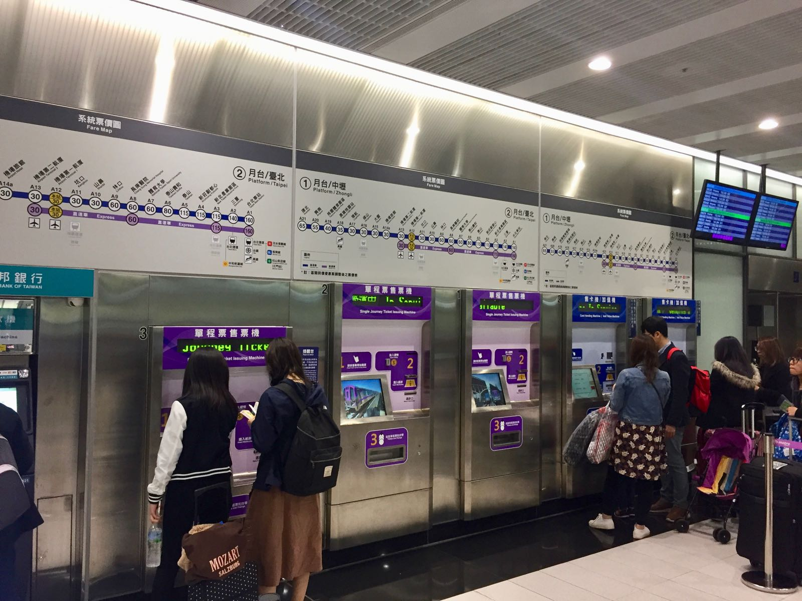 Taipei Airport Train Ticket Machines