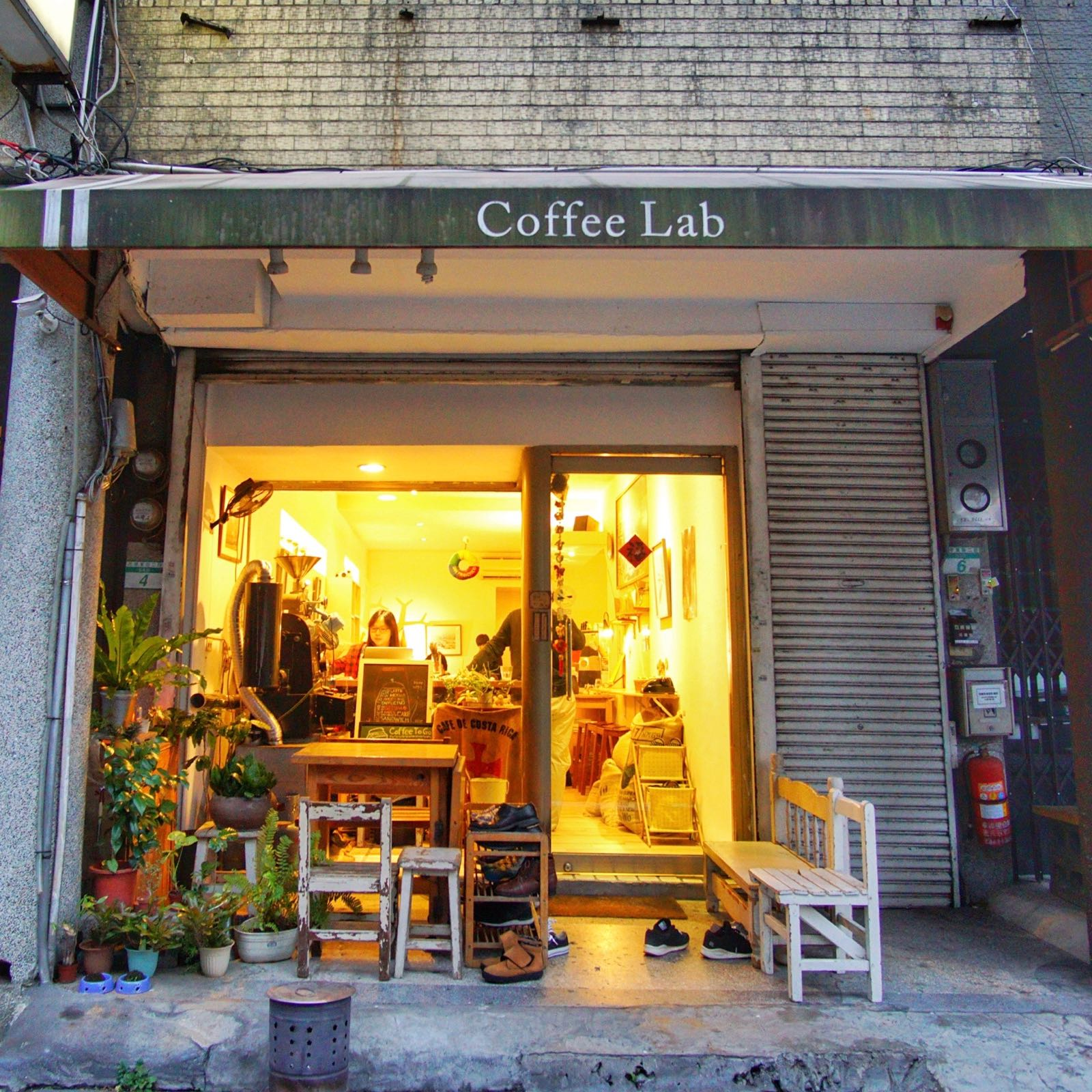 Coffee Lab Taipei front