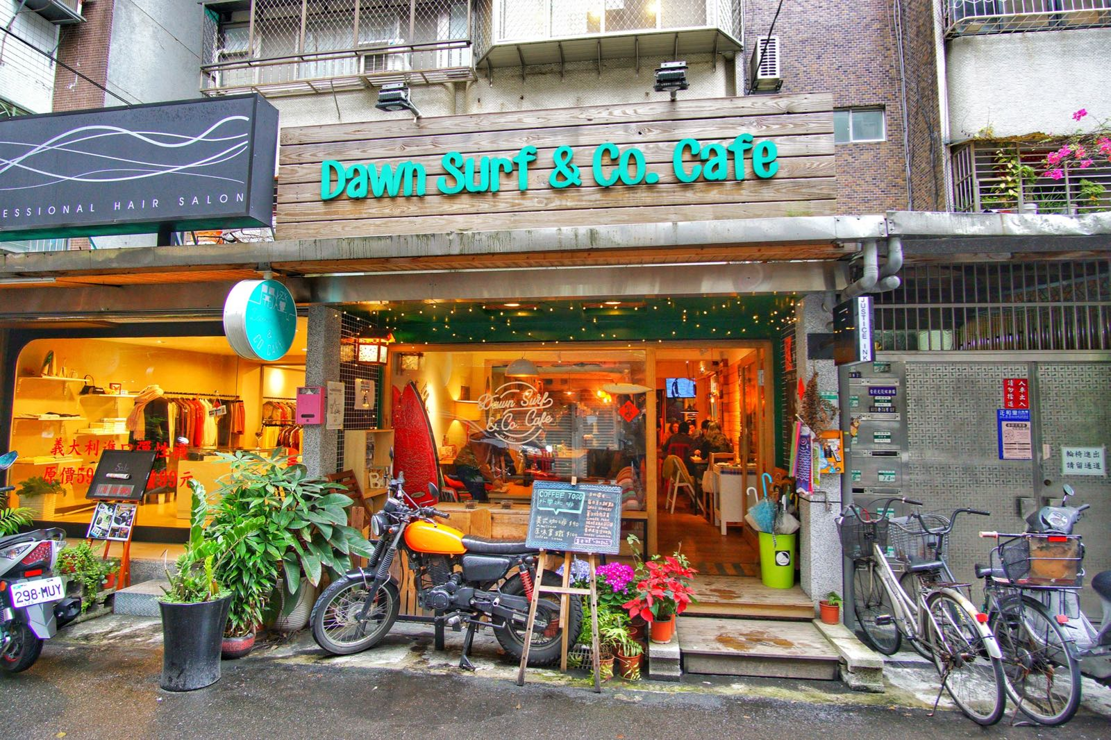 Dawn Surf & Co Cafe Taipei front