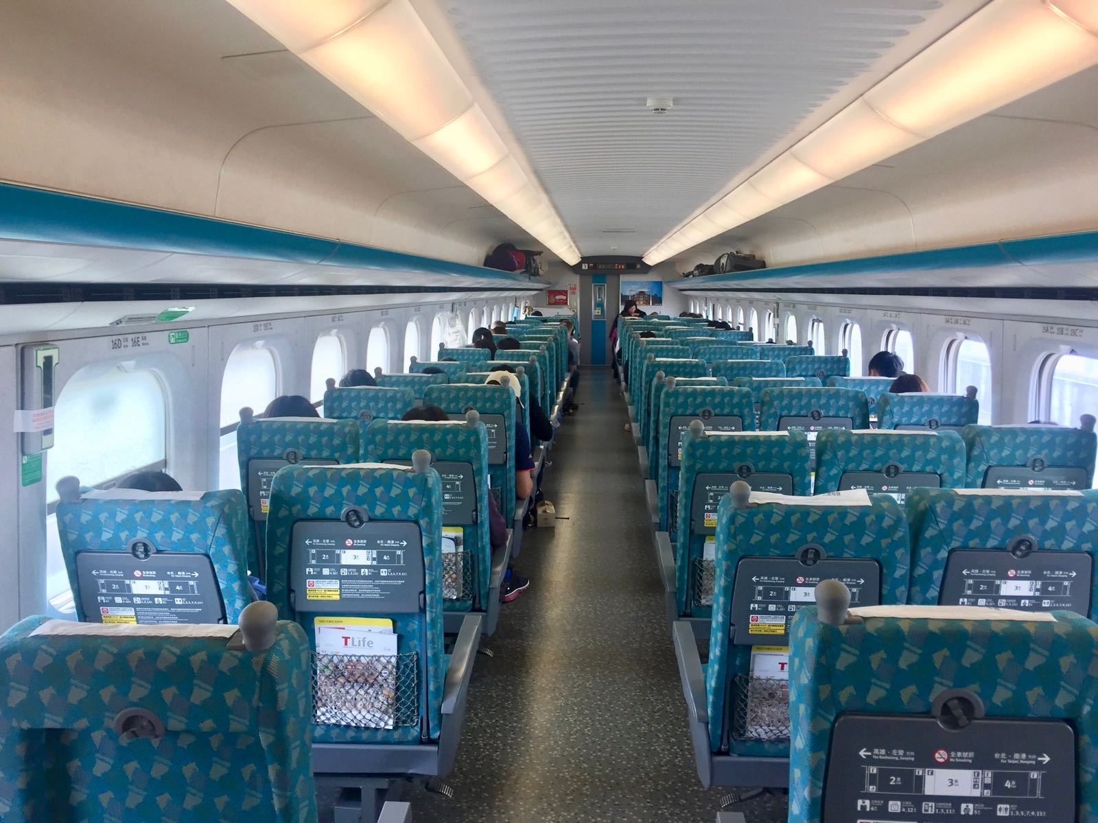 Inside Taiwan High Speed Rail Train Carriage