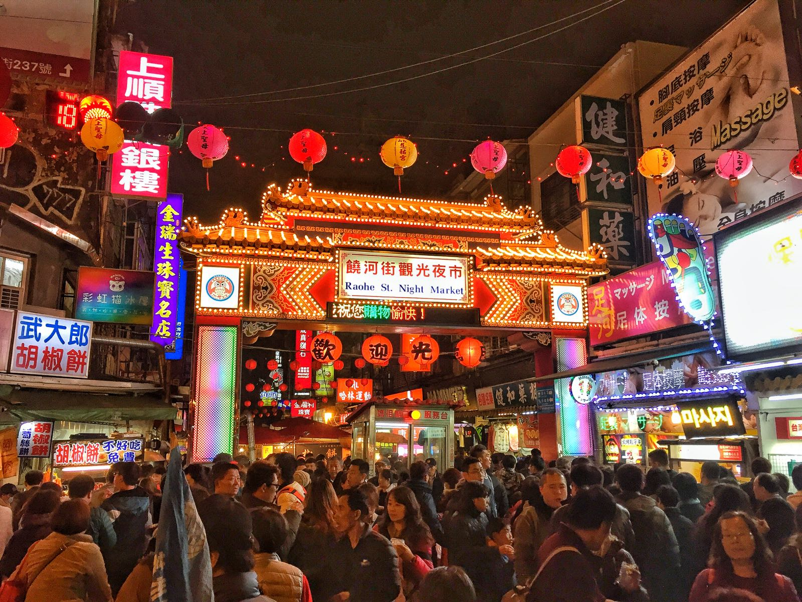 Raohe Night Market Taipei