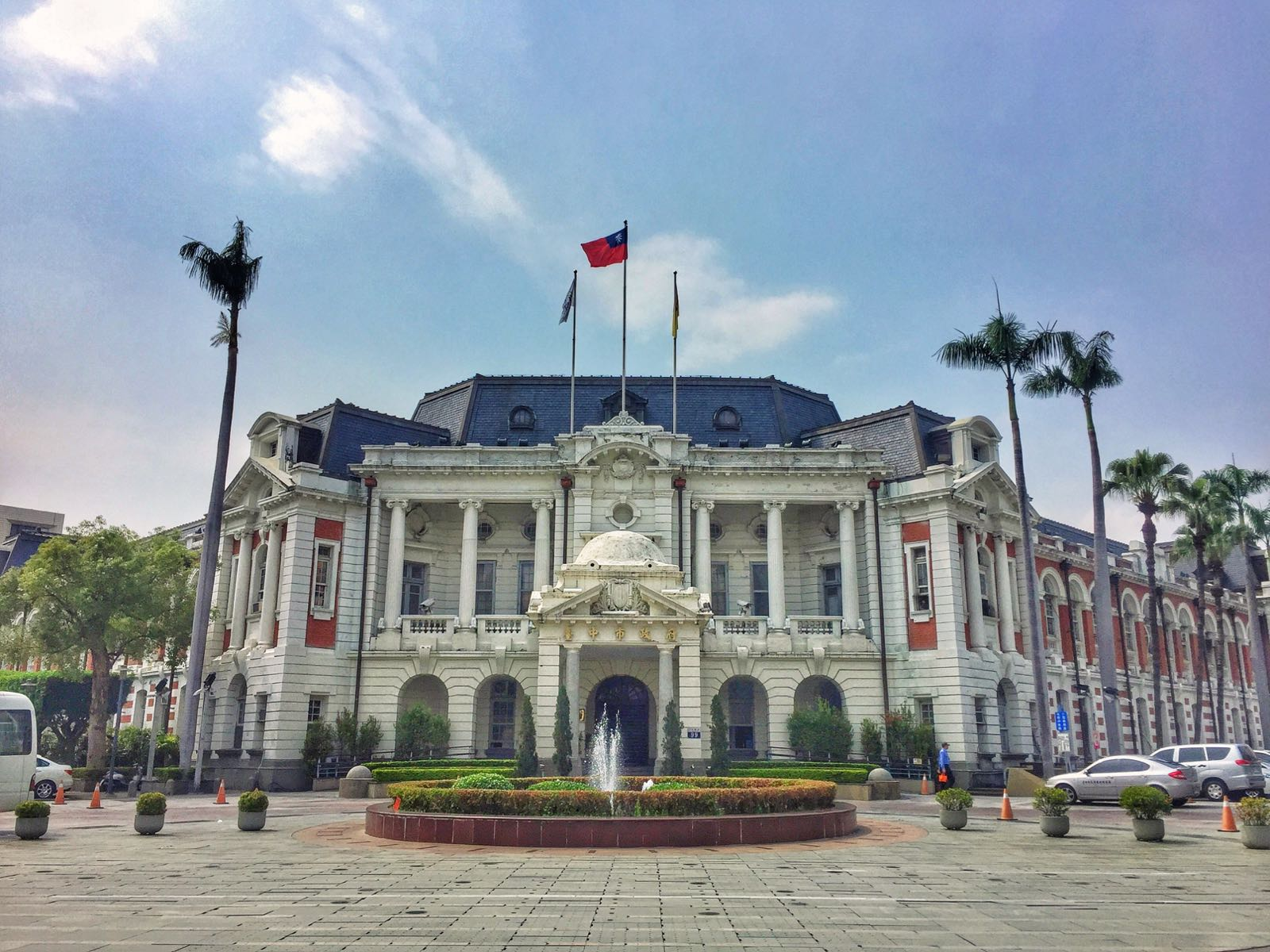 Taichung Town Hall
