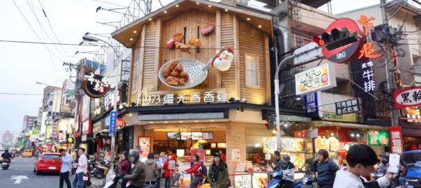 What to eat in Taichung