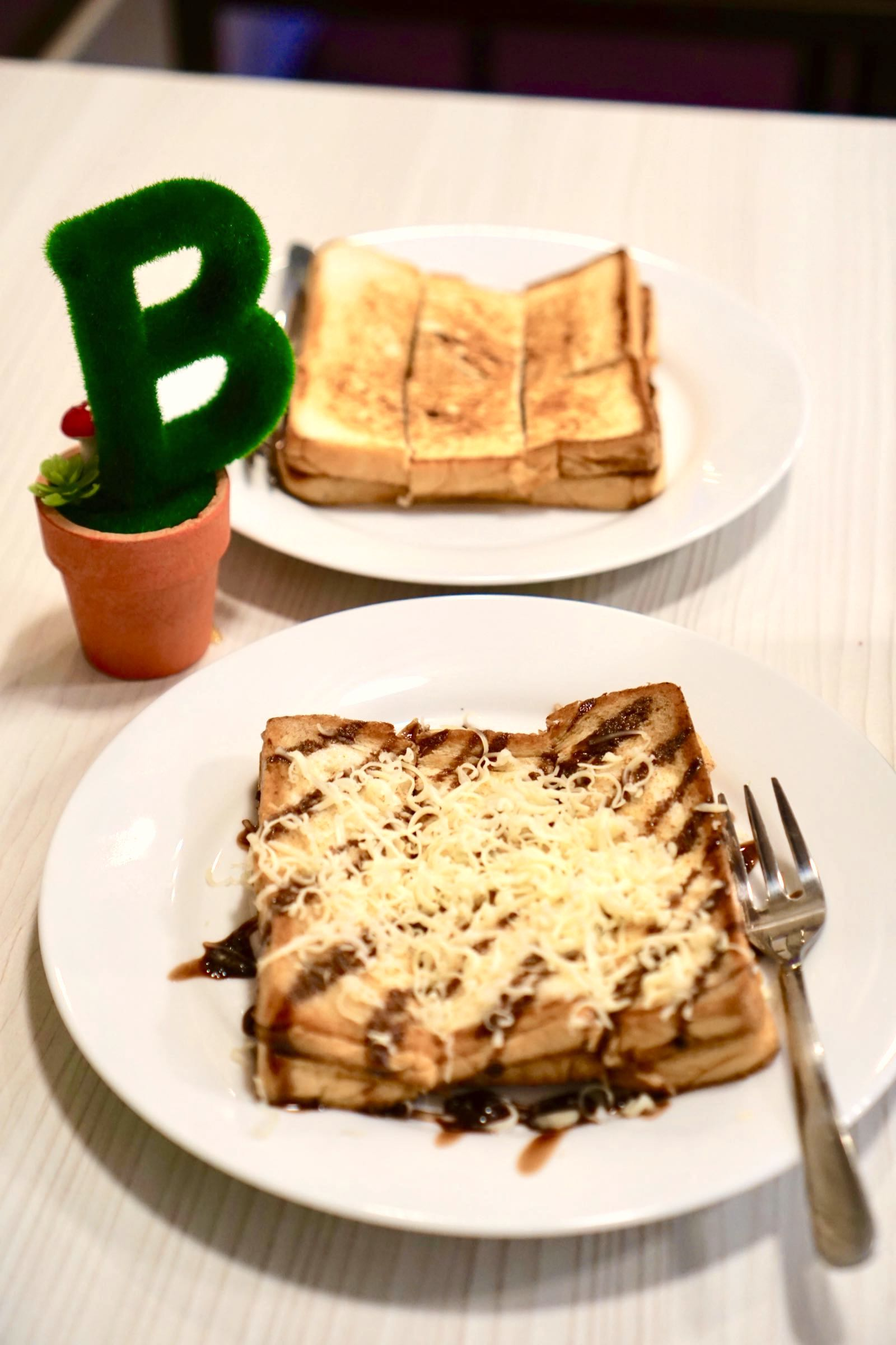 Toast At Daily Breu