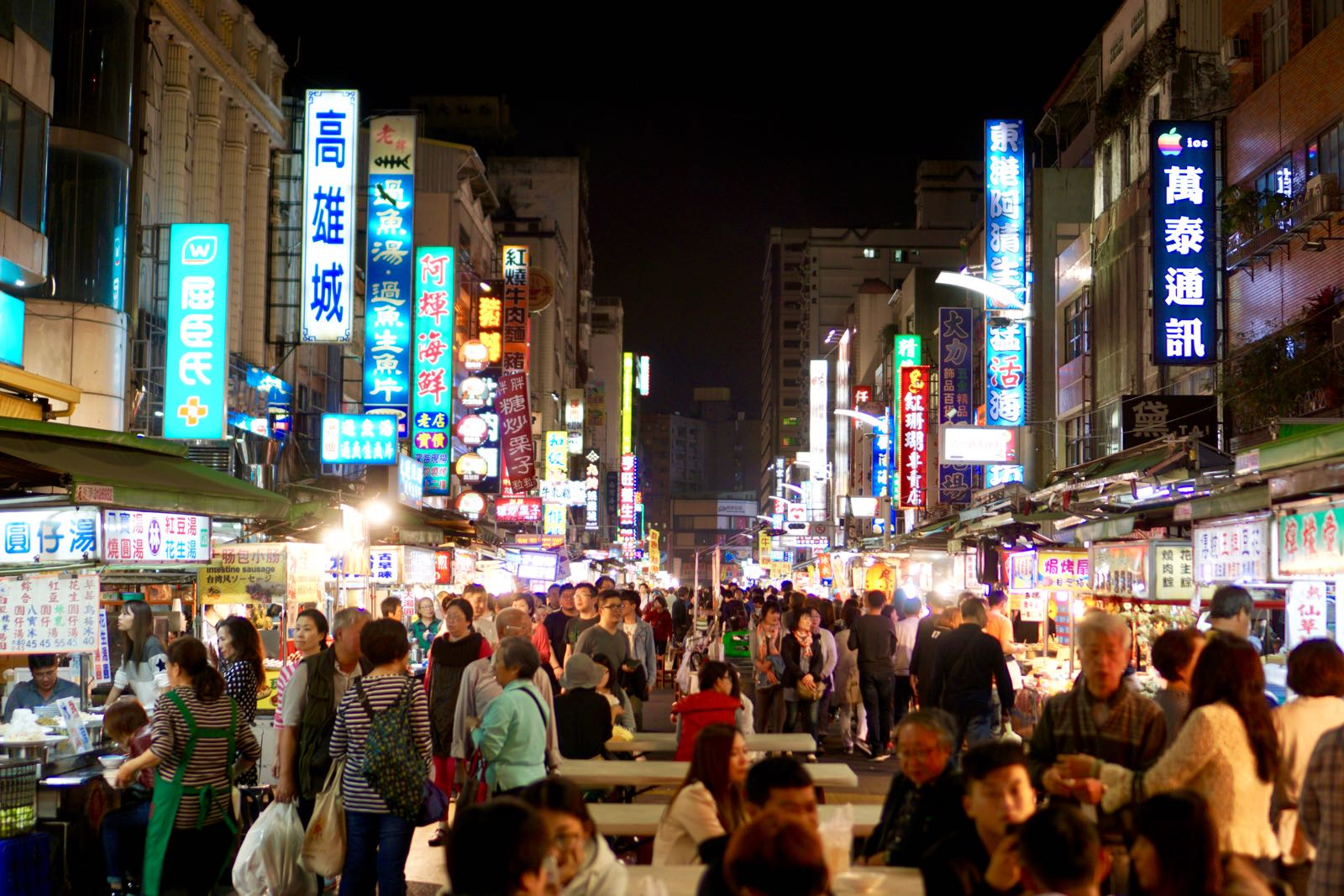 Liuhe Night Market Koahsiung