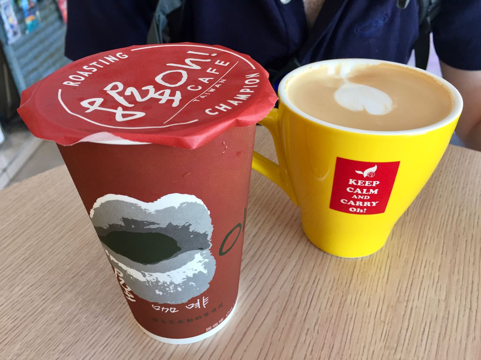 OH Coffee Kaohsiung