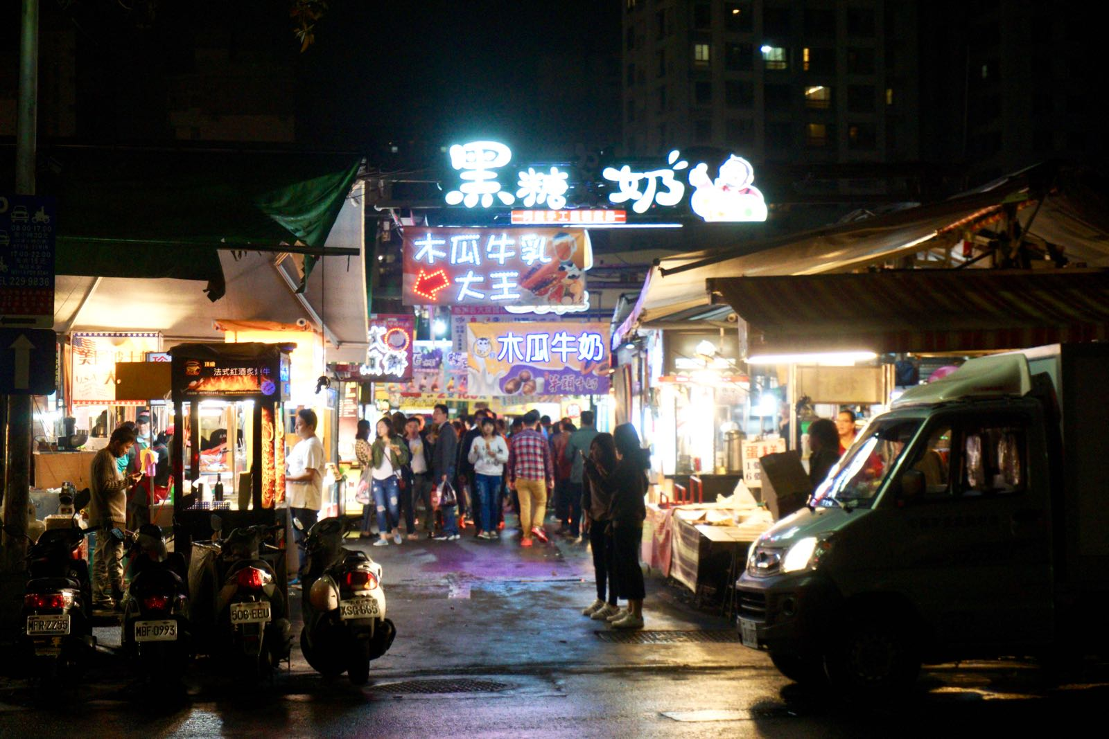 Ruifeng Night Market Kaohsiung