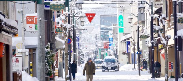 Best Western Takayama Japan
